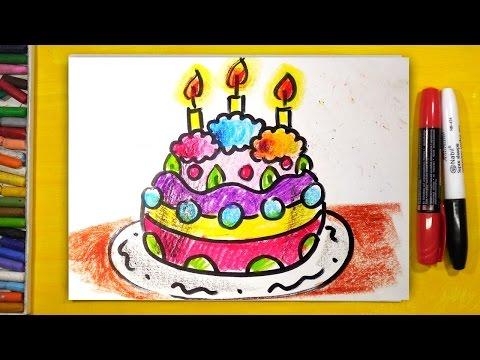 Как нарисовать ТОРТ на ДЕНЬ РОЖДЕНИЕ / уроки рисования для детей