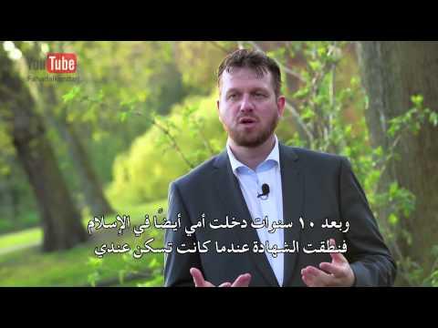 هدية بسيطة سبب إسلام إعلامي هولندي #بالقرآن_اهتديت٢ ح١٧ A Gift Converted Him to Islam
