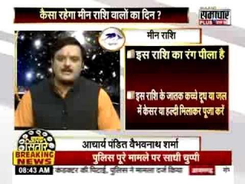Mahashivratri Par Kare Apni Rashi Anusar Puja, महाशिव रात्रि पर करे अपनी राशि अनुसार महादेव की पूजा thumbnail