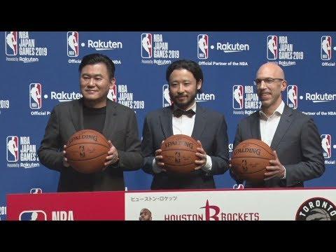 日本でプレシーズンゲーム 来季の米プロバスケNBA