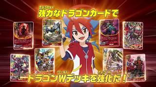 フューチャーカード 神バディファイト キャラクターパック第1弾 「神100円ドラゴン」