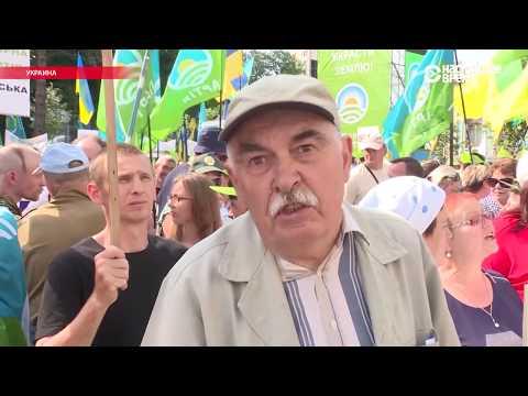 Украинские аграрии из