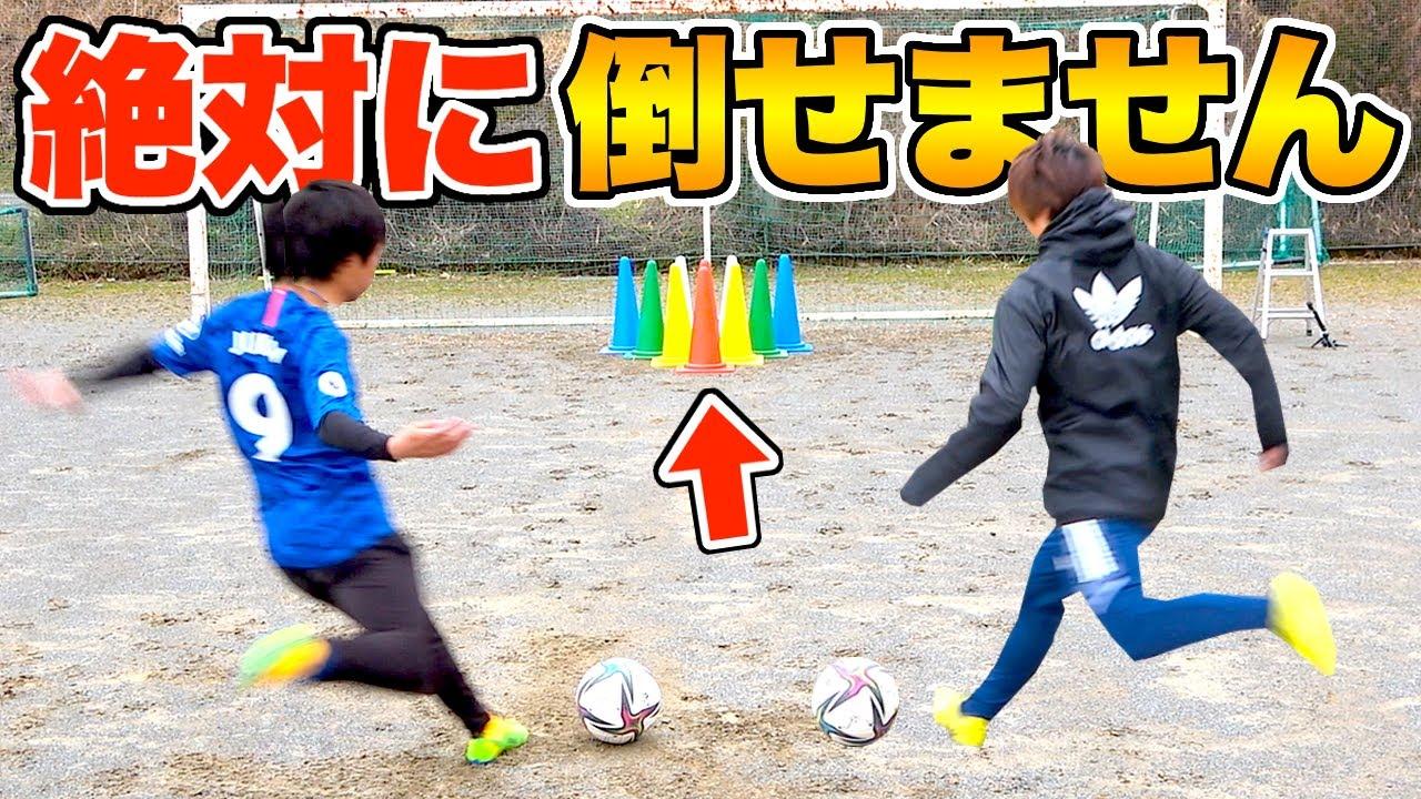 【挑戦者求む】ストライクが絶対に取れないサッカーボウリング対決がヤバすぎたww