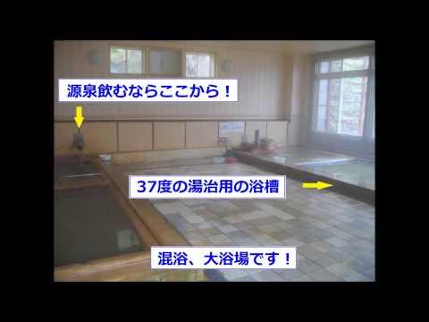 二股ラジウム温泉 by Koichi Ueda on YouTube