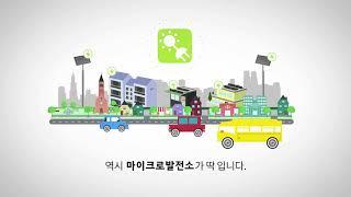 광주민원 해결 미니 베란다 태양광 떳다더빛 광주지사