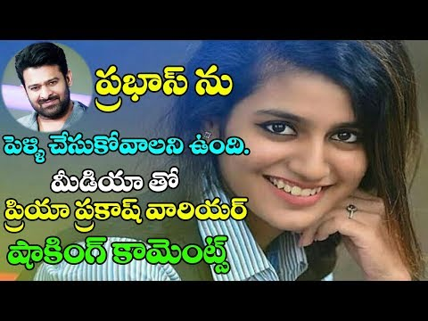 Priya Prakesh Varrier Shocking Comments About Young Rebel Star Prabhas ~ Hyper Entertainments