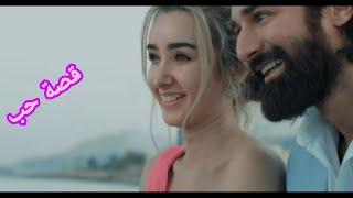 موسيقى فيلم قصة حب الأصلية.. قصة حب . احمد حاتم، هنا الزاهد