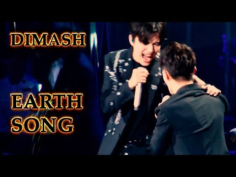 ДИМАШ / DIMASH - Песнь Земли / Earth Song (Dimash & Victor, 2017)