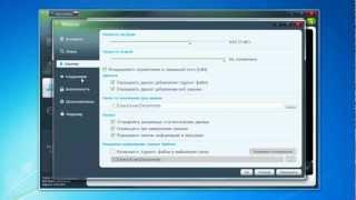Настройки MediaGet(, 2013-01-21T08:08:38.000Z)