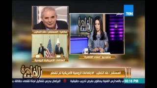 المحلل السياسي الفلسطيني طه الخطيب يكشف تأثير التوافق الأمريكي والروسي في حل الأزمة السورية