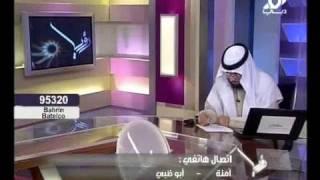 رؤيا ولادة وهدية - ولادة مهر