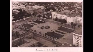 История Донбасса  Советский Донецк 1950 е годы(, 2015-08-30T22:32:29.000Z)