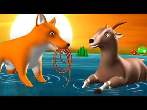 Samajdar Bakri 3D Animated Hindi Stories For Kids - Moral Stories समझदार बकरी हिन्दी कहानी Tales