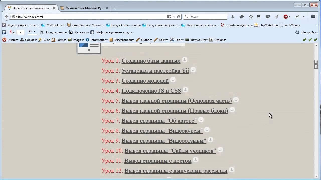 Создание сайтов yii фреймворке нуля хостинг серверов самп на windows