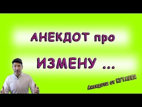 Григорий Остер. Вредные советы :: Детский юмор