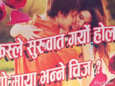 Umesh rai wasing tharpu Bhojpur nepal