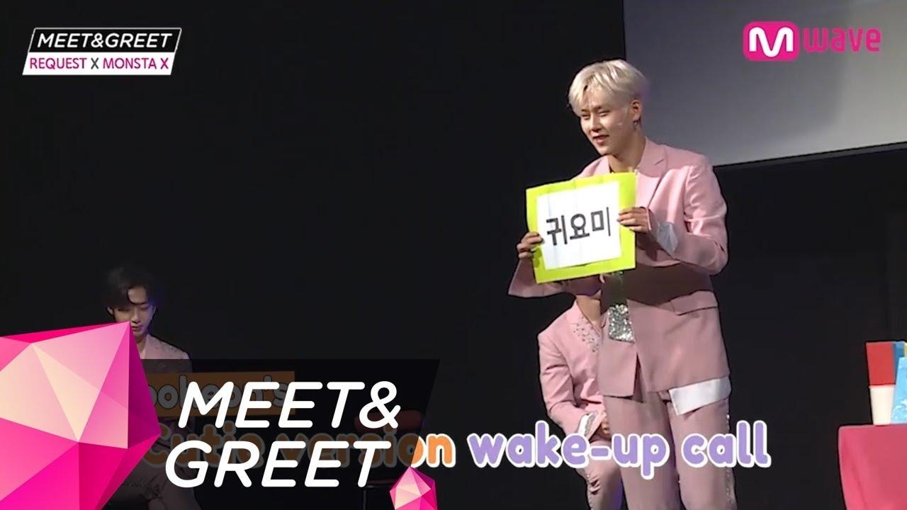 mnet meet and greet monsta x hyungwon