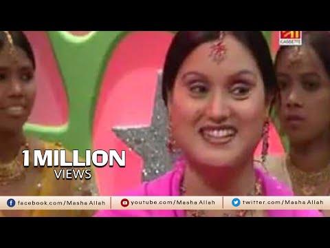 2017 Qawwali - Teri Jawani Ek Nagina | Tasleem Arif Tina Parveen Ka Muqabla | Masha Allah