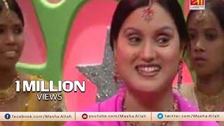 "2017 qawwali - teri jawani ek nagina (तेरी जवानी एक नगीना) | tasleem arif tina parveen ka muqabla hindi songs pls like !! comment share ""if you ..."