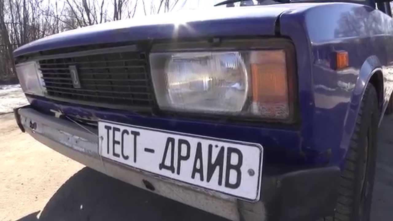 рассказ ВАЗ 21059