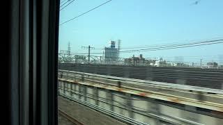 Visitando Tokyo Japon  by Wadek - 東京 Travel Japan ( Coming soon )