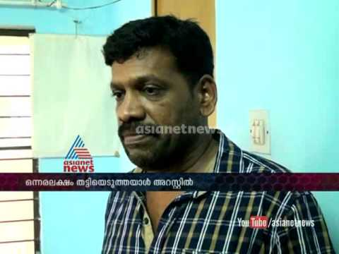 Cheating in the name of Kidney treatment :FIR 6th Nov 2014