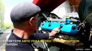 В силу походження у Водних Механік тракторів у скоєнні дорівнює 230