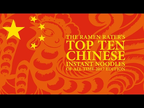 The Ramen Rater's Top Ten Chinese Best Instant Noodles Of All Time 2017 Edition