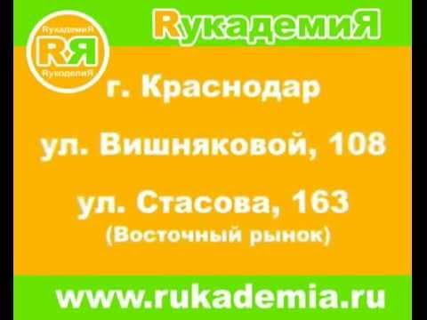 Http://www. S-textile. Ru. Сормовская, 7 лит ч, краснодар, 350018. Закрыто до 8: 30. Оставьте отзыв первым. 2. Текстильная компания