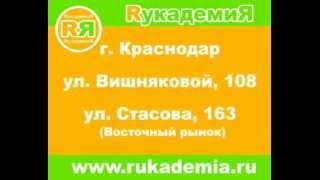 Товары для творчества и флористики в Краснодаре сизаль рафия флористика фрукты цветы купить