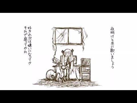 初音ミク『時鳥エシック』【 VOCALOID 新曲紹介】