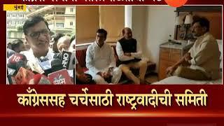 Mumbai Congress Leader Balasaheb Thorat Meet Shiv Sena MP Sanjay Raut In Hospital