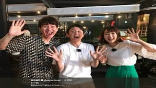 お昼のバラエティ番組『ヒルナンデス!』(日本テレビ系)で8月17日に新...