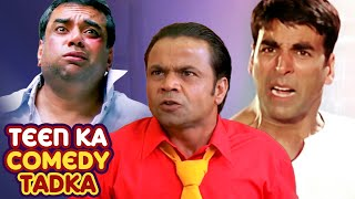 Lo mejor de las escenas de comedia | Teen Ka Comedy Tadka | Película superhit Phir Hera Pheri - Dhol - Bhagam Bhag