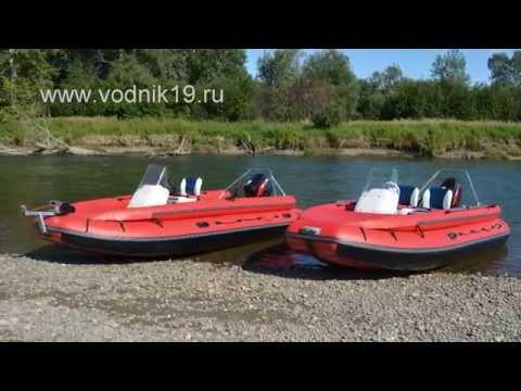 лодка фрегат 480 водомет тент ходовой цена