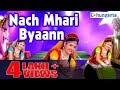Nach Mhari Byaann New Rajasthani DJ Song 2016 Latest HD Rajasthani Dance Song