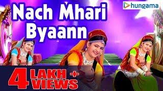 """Nach Mhari Byaann"" New Rajasthani DJ Song 2016 || Latest [HD] Rajasthani || Dance Song"