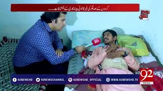 Indian doctors started to play with the life of innocent Pakistanis | 7 July 2018 | 92NewsHD