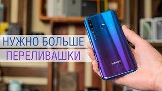Обзор Honor 10i - сильный конкурент A-серии Samsung? Тест камеры, игр, автономности, и т.д.