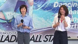 2018年9月16日第11R発売中にガァ~コステージで行われた、3357福島 陽...
