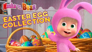 Masha and the Bear 🌷🐣 EASTER EGG COLLECTION 🐣🌷 Best Easter episodes collection 🎬