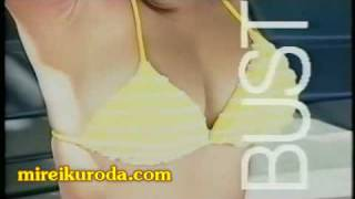 Brought to you by http://www.mireikuroda.com/ Sexy big-boobed gravu...