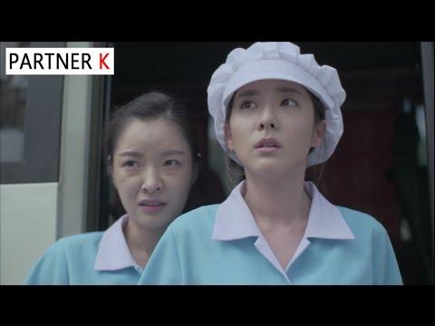 Missing korea (미싱코리아)  EP01  Who are U? (Sandara Park, Jeong hoon Kim)
