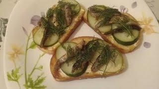 Бутерброды со шпротами. Быстрые и вкусные бутерброды.