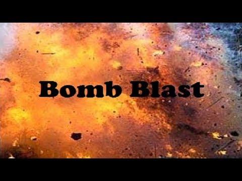 Bahraich : गणतंत्र दिवस से एक दिन पहले विकास भवन परिसर में हुआ Bomb Blast