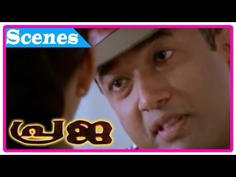 Praja Malayalam Movie | Scenes | Aishwarya visits Mohanlal's trust | Aishwarya insults Baburaj