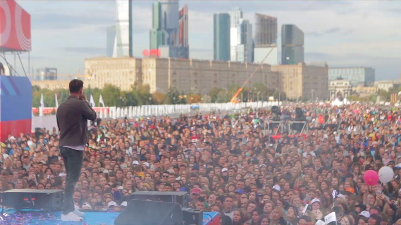 Миша Марвин, KAN, Клава Кока и Natan - День города Москвы 2016