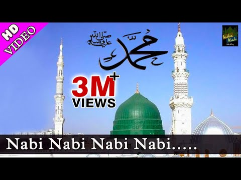 Chaman Chaman Ki Dilkashi Nabi Nabi Nabi Nabi Full Naat Video With Lyrics Hd Asad Iqbal
