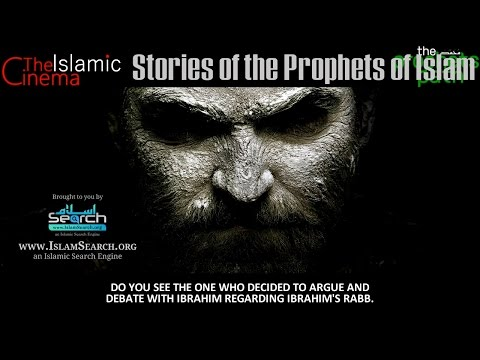 Prophet Ibrahim ┇ Prophet Stories from the Quran ┇ Quranic S