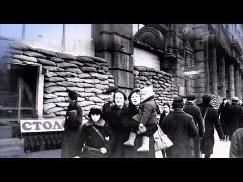 Голоса блокады Ленинграда. Часть 1